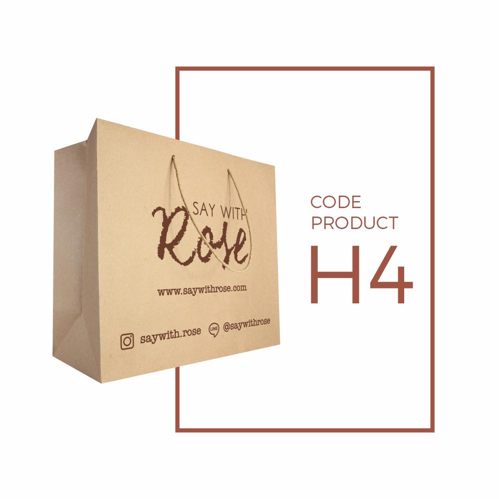 Paper Bag (tas kertas) Roti/Brownies